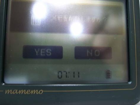 R0038376