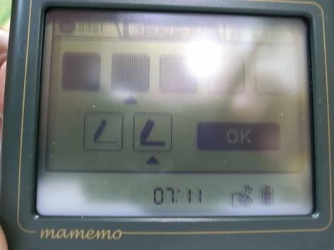R0038377