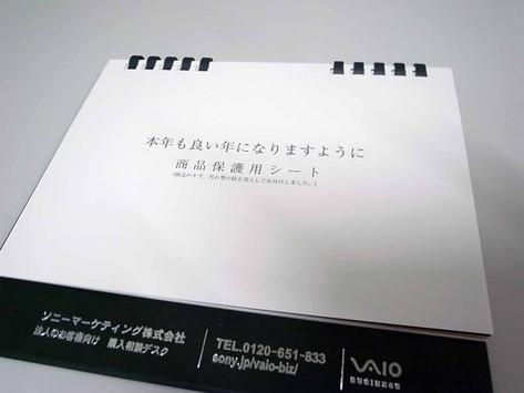 R0038457
