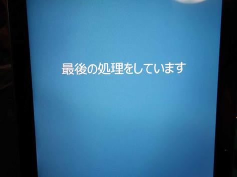 Pict_20131230_171206