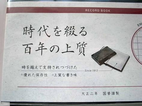 R0039805