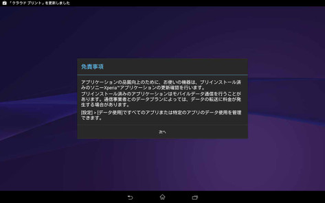 Screenshot_20140515220828