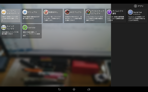 Screenshot_20140529072046