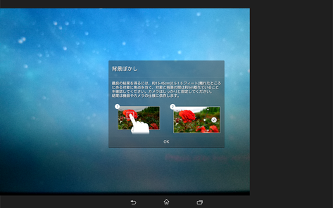 Screenshot_20140529072337