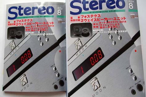 P7200006