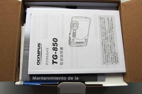 P7190007
