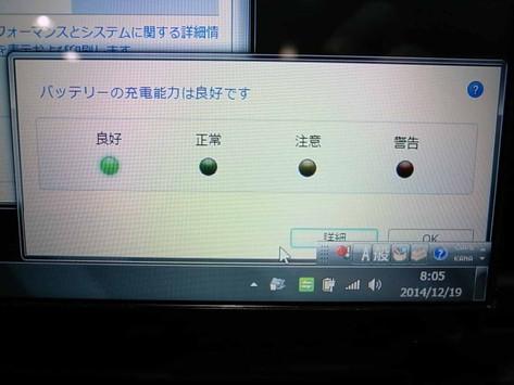 R0043078