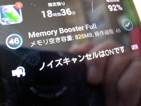 R0043468