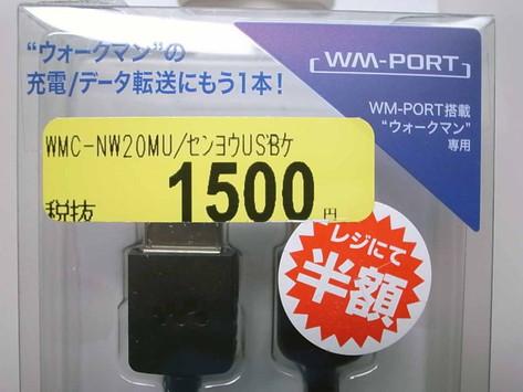 R0045161