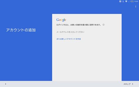 Screenshot_20150615113126