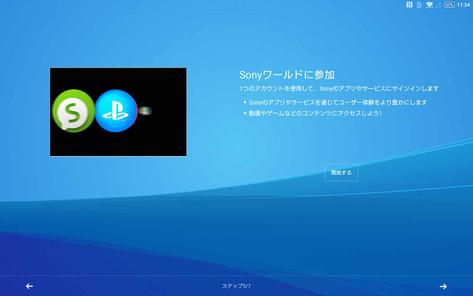 Screenshot_20150615113404