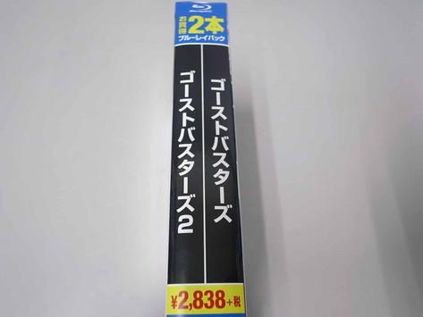 R0046530