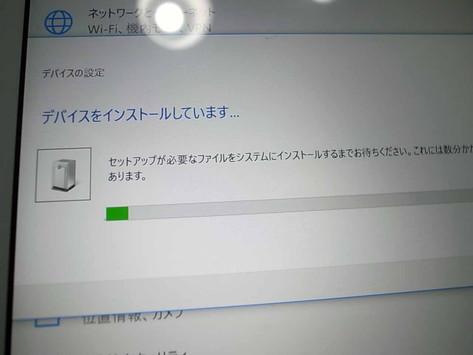 R0046837