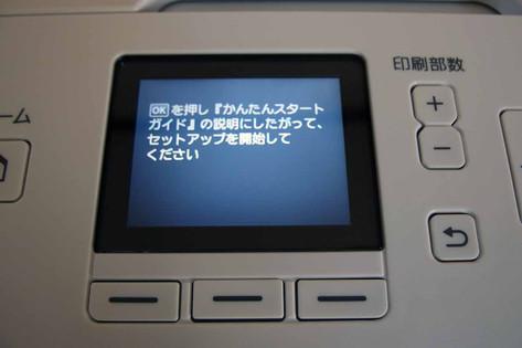 Pa120029