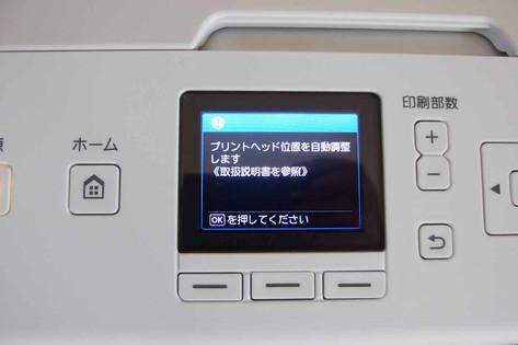 Pa120035
