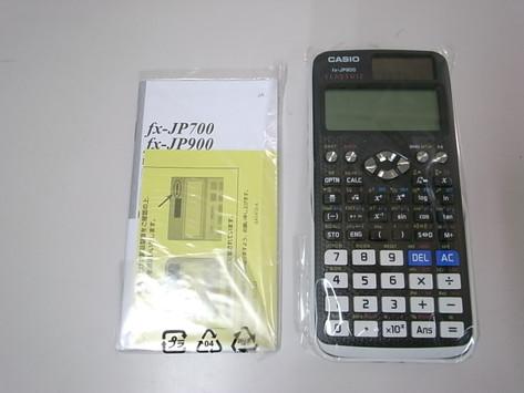 R0045908
