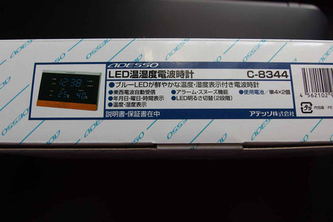 Pc200001
