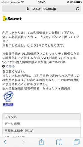 20160104_104017