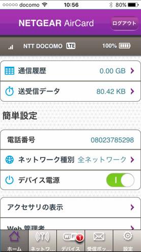 20160104_105658