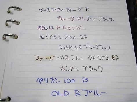 R0048234