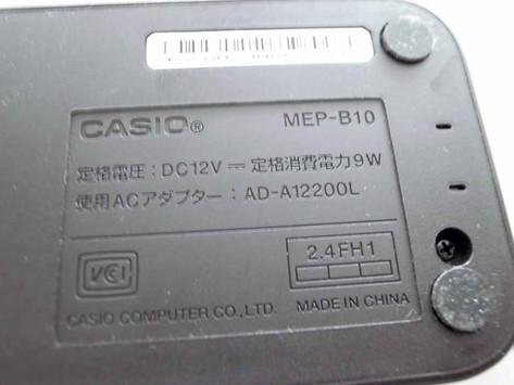 R0048418