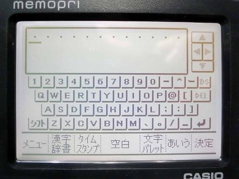R0048432