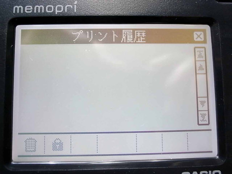 R0048434