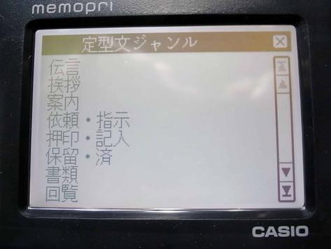 R0048435