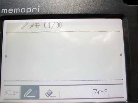 R0048437