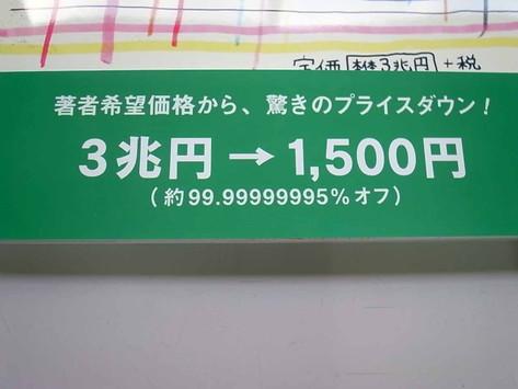 R0048512