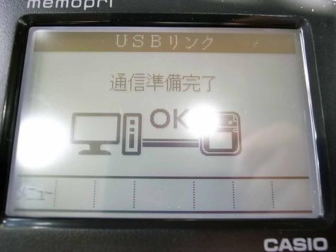 R0048578
