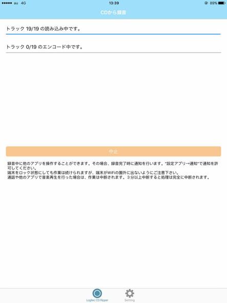 20160507_133901