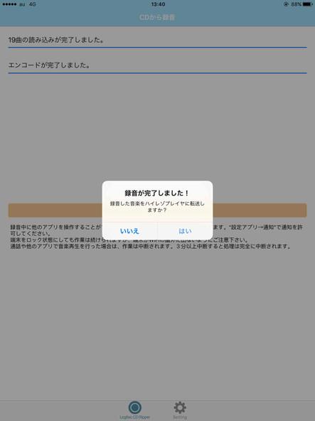 20160507_134024
