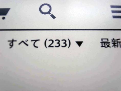 R0048907