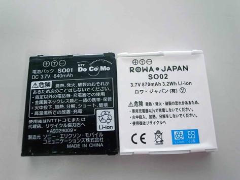 R0049080