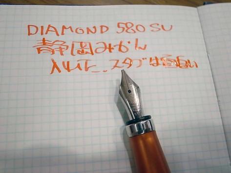 R0049895