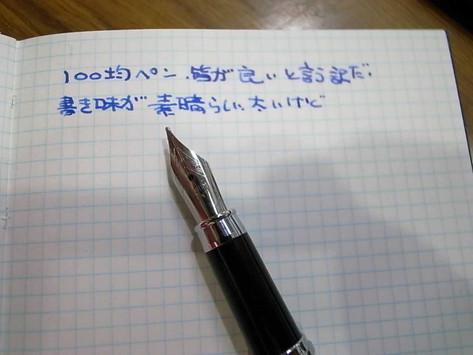 R0050614