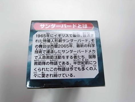 R0051141