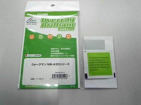 R0050831