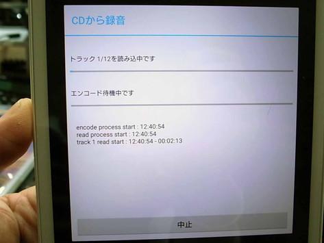 R0052024