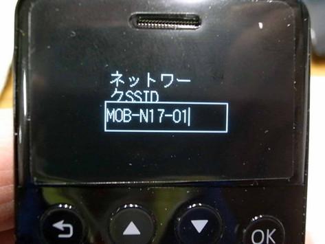 R0054907