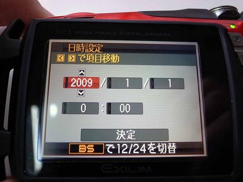 R0056473