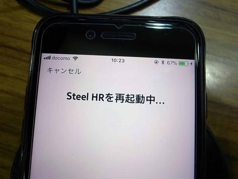 R0057743