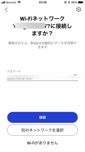 20180802_203841