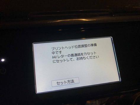 20180917_174050