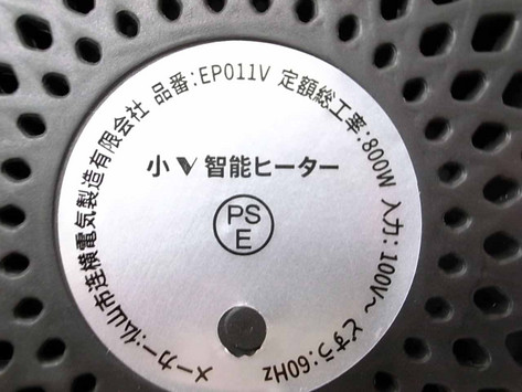 R0059011