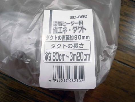 R0059521