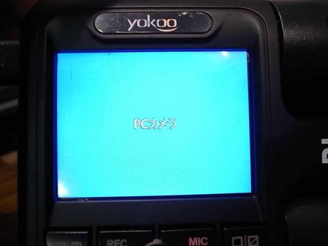 R0059841