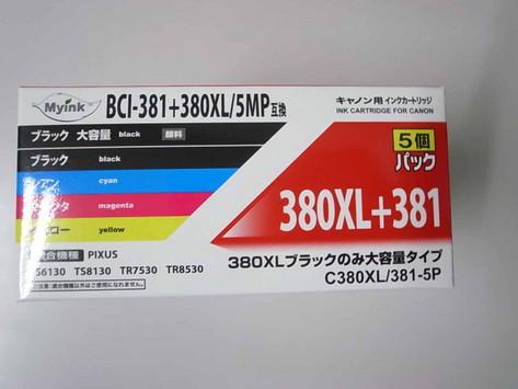 R0059780