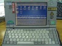 CIMG0866